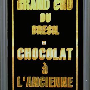 """Panneau décoratif """"café Grand Cru du Brésil - Chocolat à l'Ancienne"""