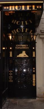 Entrée de l'Hôtel du Lion après travaux