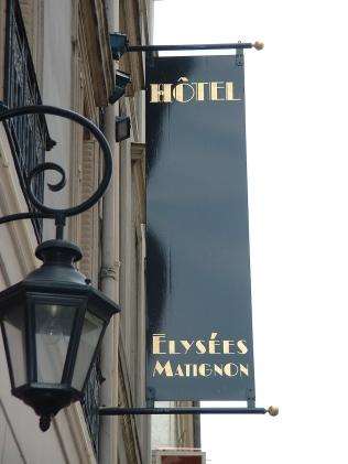 Plaque Hôtel Elysées Matignon