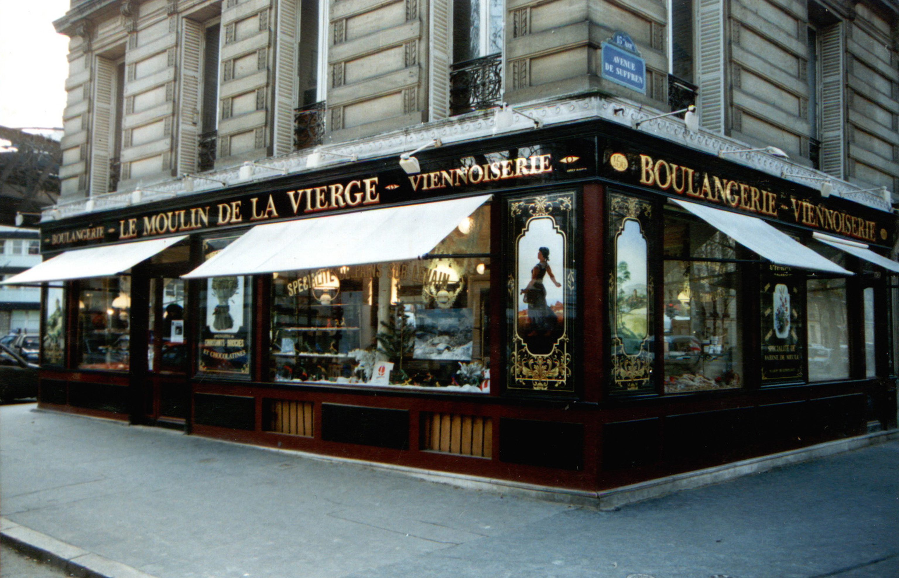 Agencement boulangerie le moulin de la vierge 166 avenue for Garage suffren paris 15