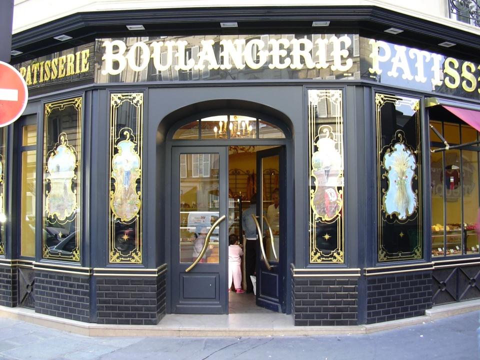 """Enseigne Bandeau """"Boulangerie"""" rue de Rennes Paris"""