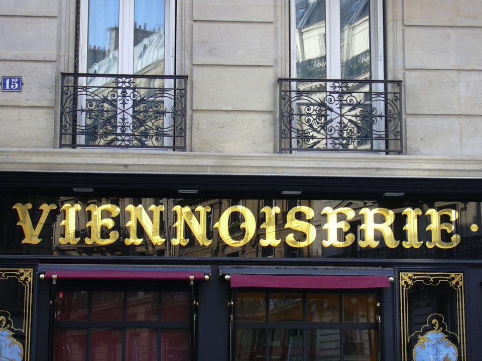 """Enseigne Bandeau """"Viennoiserie"""" rue de Rennes Paris"""